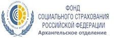 Государственное учреждение - Архангельское региональное отделение Фонда социального страхования Российской Федерации
