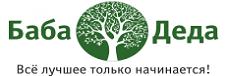 Официальный сайт проекта Баба-Деда (информация для пожилых людей)
